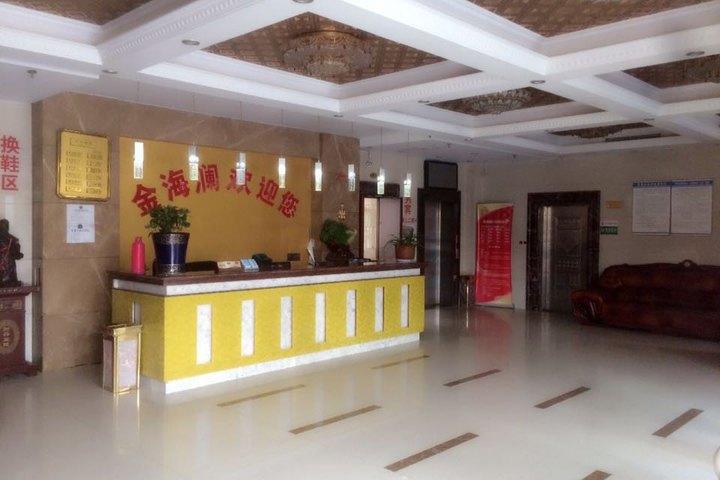 扬中金海澜大酒店