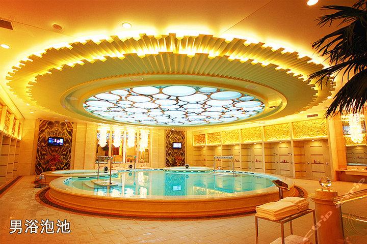 石家庄市艺海假日酒店(洗浴门票1张)图片/照片大全
