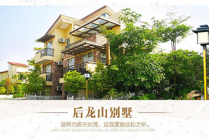 龙山尚温泉私人别墅天然后福清国际小镇最大别墅惠州的图片