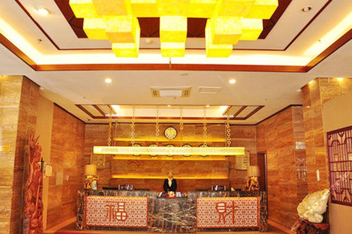 哈尔滨透笼商务宾馆—前台