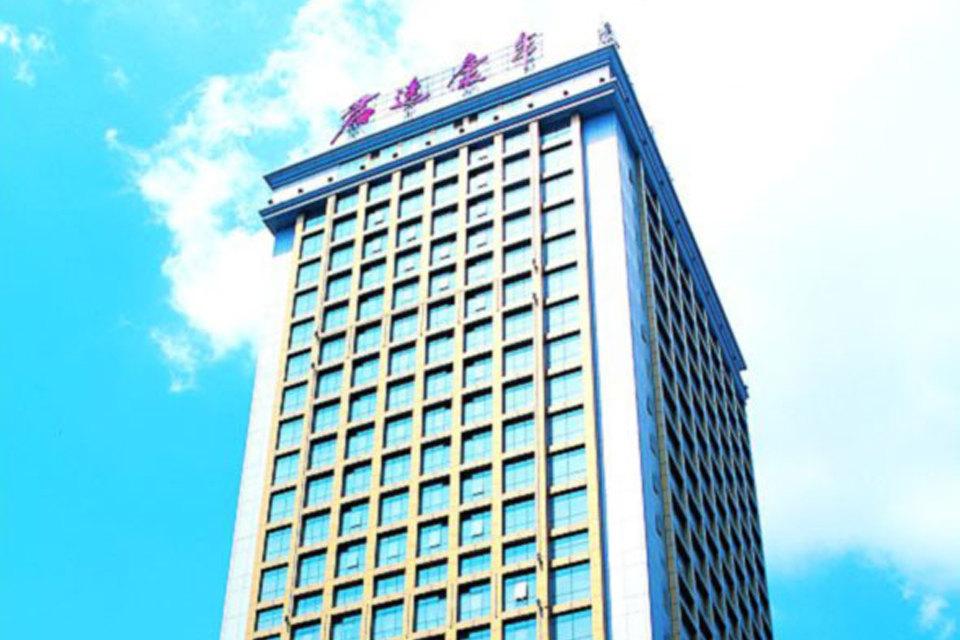 <em>长沙君逸康年大酒店</em>旁边的工行叫什么名字? !