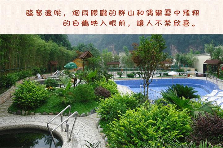 成都花水湾锦泰温泉度假酒店