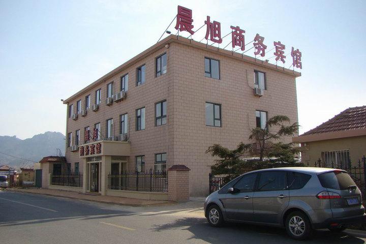 晨旭商务宾馆(青岛海洋大学店)