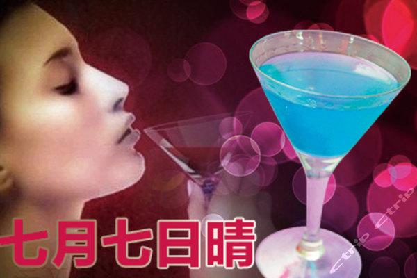 七月七日晴团购-北京餐饮娱乐团购-【携程团购】