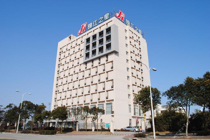 锦江之星滨州黄河四路店(大床房)