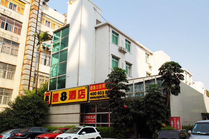 广州火车站到黄花岗_[越秀区]速8酒店(广州黄花岗店)(标准双床房)