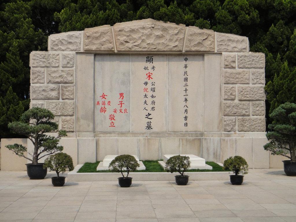 上海儿童博物馆位于陵园