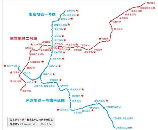 南京地铁1号线线路图_南京地铁1号线站点