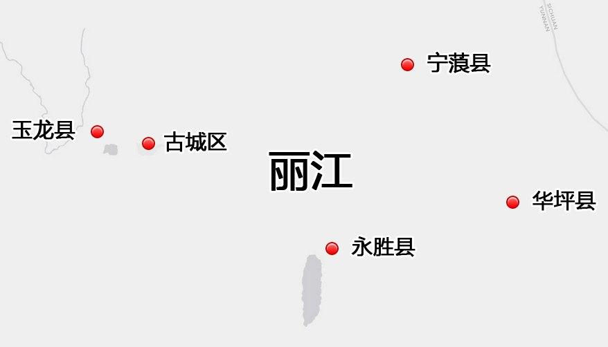 束河古镇女儿国地图