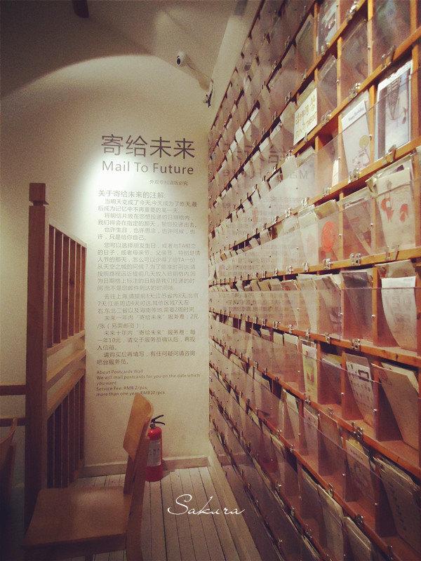 明星片 手工奶茶 手绘地图 寄给未来 满满一墙寄给未来的信件.