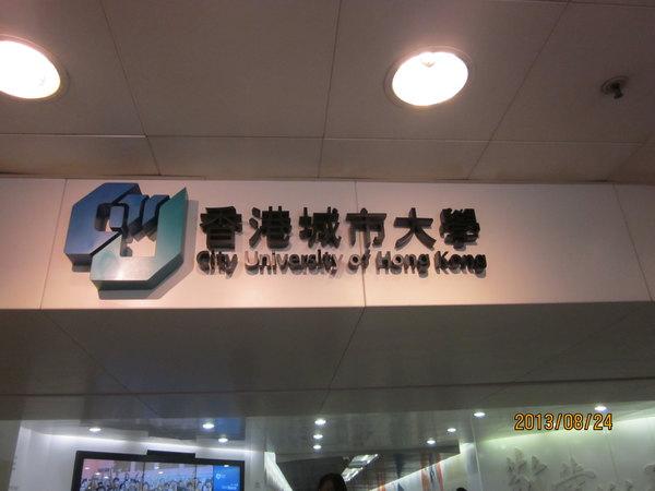 第二天:早上7点多叫孩子起床,发现从飘窗的左侧就可以看到山上的香港中文大学,好多形状各异的楼房,按原计划决定去香港中文大学转转。下电梯时,碰到两个小女孩穿着浴袍,于是跟着他们来到了健身房和露天游泳池,那时已经有几个外国朋友在跑步机上锻炼,还有一个外国女孩边蹬车边在看报,酒店的清晨,闲适安静!这里的游泳池似乎没有救生员,加上赶时间,只好劝孩子离开了,顺带拿了一份酒店免费赠送的当天的《明报》,好厚一摞。走到地铁站,又是穿过一个隧道,眼前仿佛《桃花源记》的描述一般豁然开朗,香港中文大学的崇基学院就在眼前了,可能