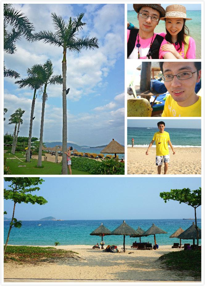 【i旅行】三亚情侣游(8424):碧海蓝天椰子树 5天4晚自由行(图片在最