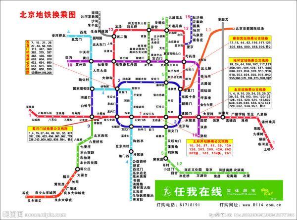 地图 600_445