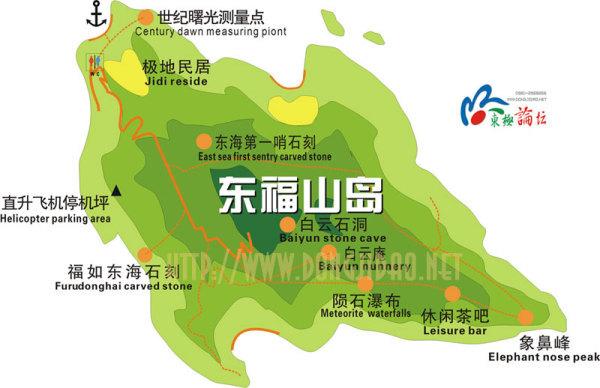 北纬30.1度 中国的第一缕阳光——东极岛
