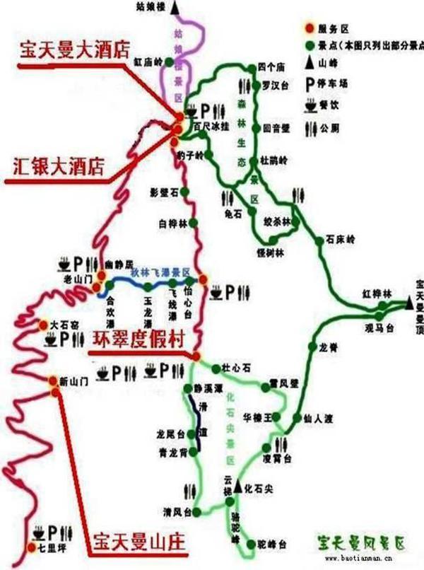 地图 600_806 竖版 竖屏