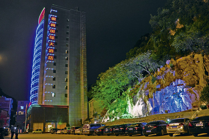 [柳南区]柳州徽商国际大酒店(标准双床房a)图片