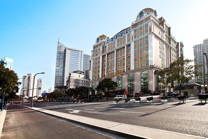 上海金水湾大酒店