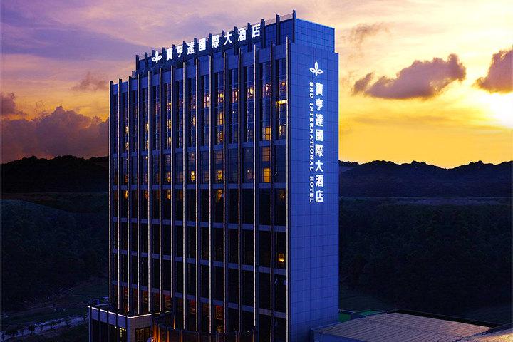 深圳国际空�:-)�.�_深圳宝亨达国际大酒店