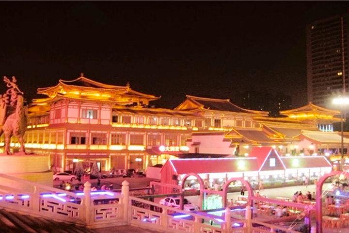 大唐西市博物馆(电子票1张)