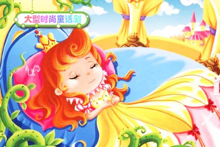上海叮当儿童剧(2等票1张)