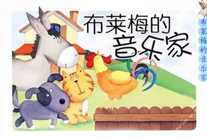 上海叮当儿童剧(一等票1张-5.31起)