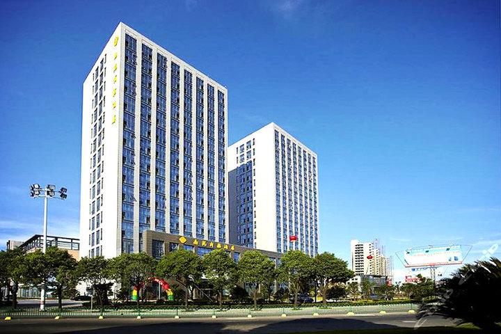 【路桥区】尊享台州南苑商务酒店复式高级大床房1晚+2图片