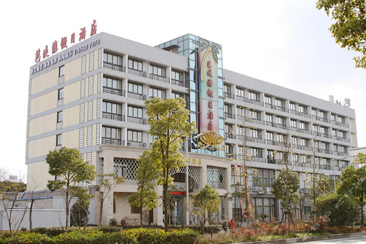 上海芭堤雅会所地址_上海芭堤雅假日酒店(普通套房包月房)