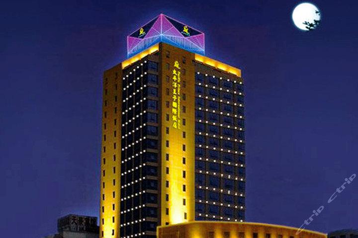 台州太平洋王子国际饭店(普通标准房/普通单人房)