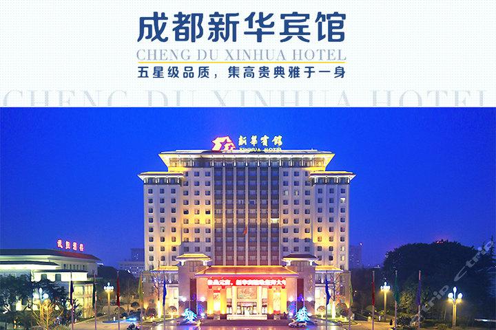 中国太平人寿保险公司四川(成都)分公司,成都中国太平人寿保险公司...