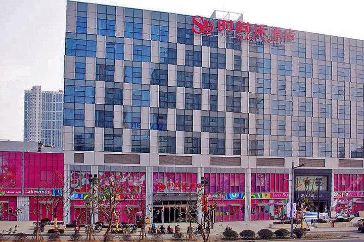 锦江都城酒店(镇江火车站万达广场店)高级房