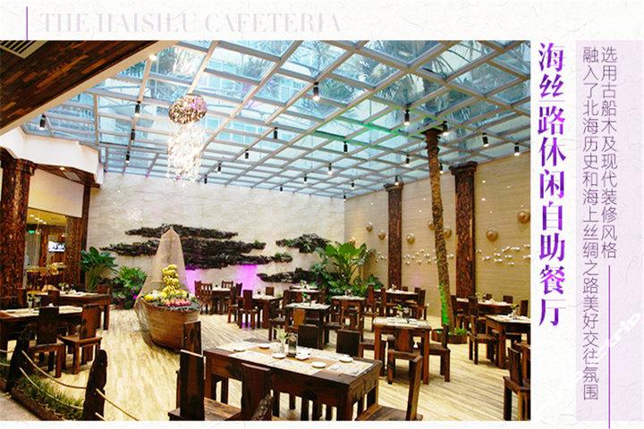 北海辰茂海滩酒店 标准双床房