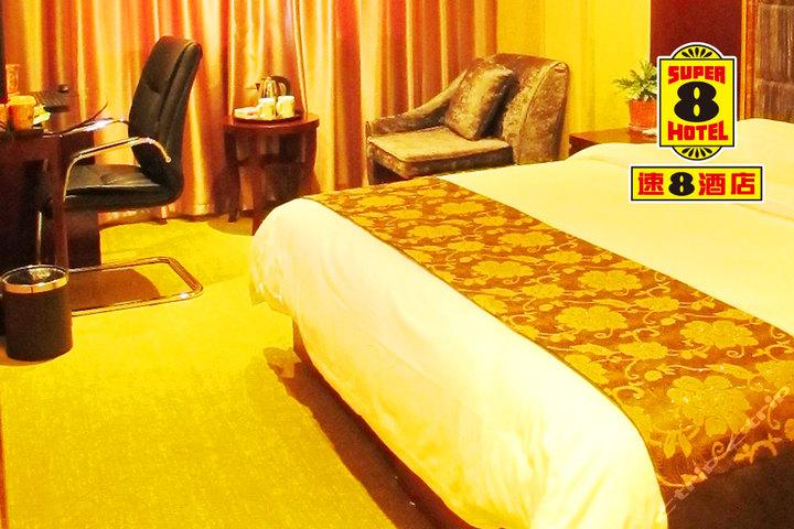 速8酒店(安康巴山西路店)(商务大床房)