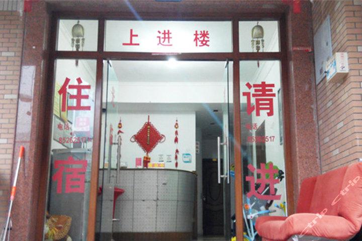 杭州市西湖区酒店_北京杭州黄龙饭店生产供应商杭州西湖区曙光