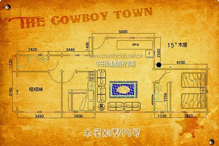 苏州太湖牛仔风情度假村(牛仔乡村俱乐部)—15号木屋别墅房型图