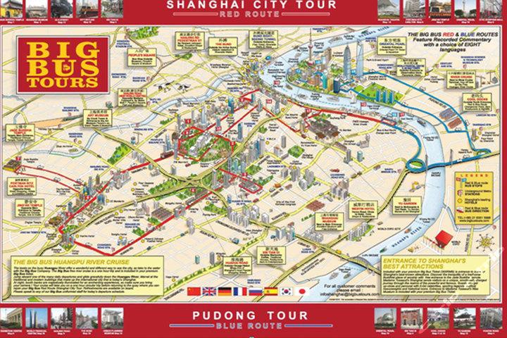 上海旅游巴士线路
