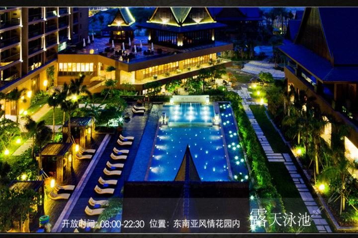 三亚湾红树林木棉酒店(豪华房2晚)
