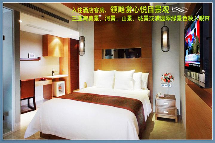 【三亚凤凰水城凯莱度假酒店团购】三亚凤凰水城凯莱