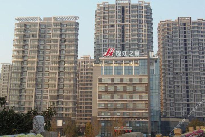 锦江之星(如东青园路店-标准b)