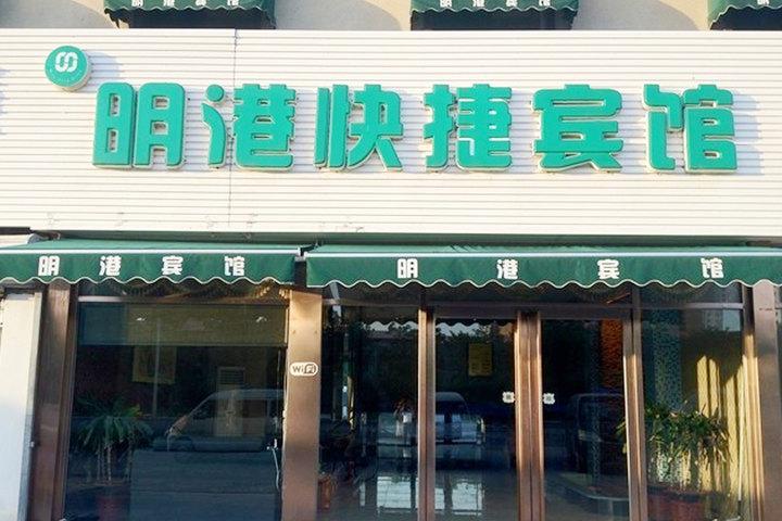 青岛明港场站地址
