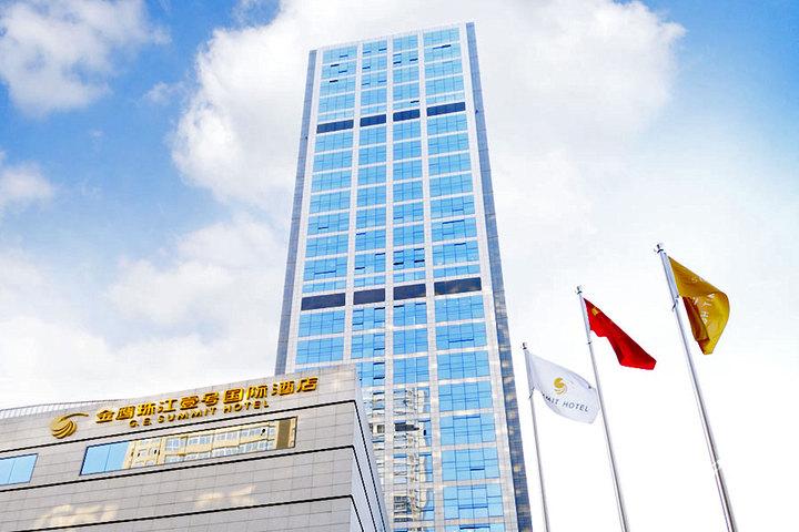 南京新燕康15号照片_南京金鹰珠江壹号国际酒店(高级房)