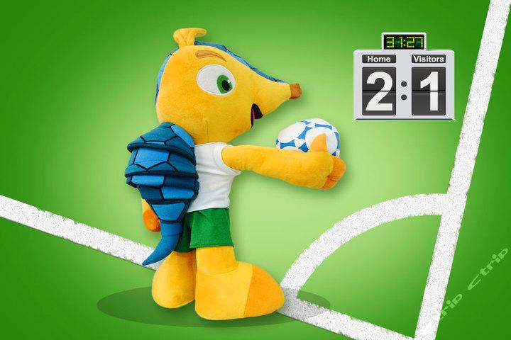 2014世界杯吉祥物抽奖
