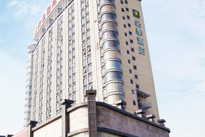 全季酒店 九江火车站店