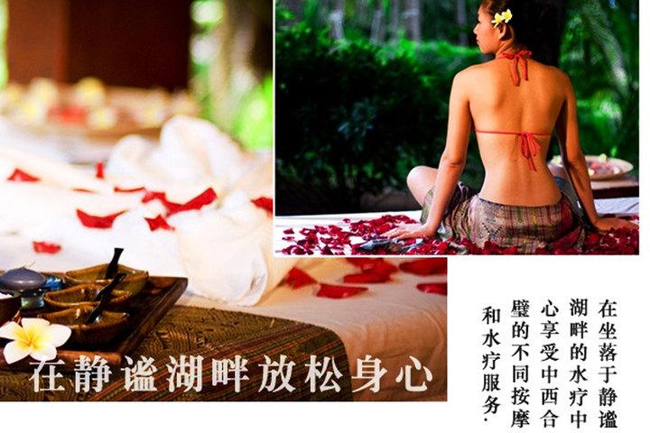 三亚亚龙湾红树林(园景房3晚-恋恋时光)