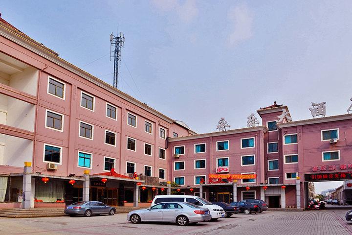 苏州渭塘永乐大酒店