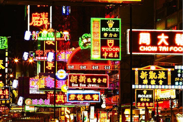 香港_香港湾仔五星神秘酒店(高级房-1月特惠)