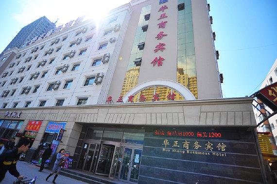 宾馆位于长春火车站前300米处