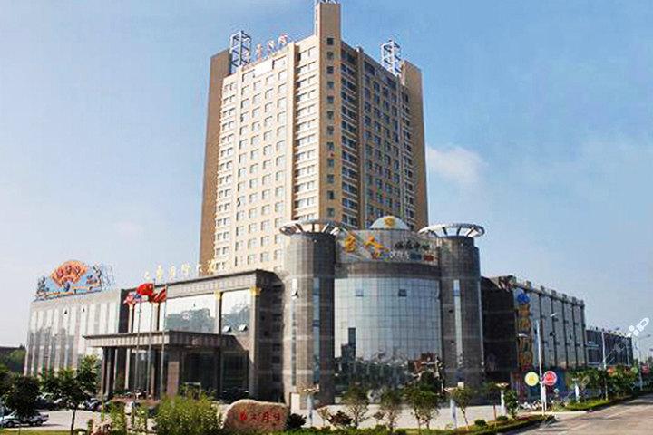 如皋光华国际大酒店(大床房-3小时)图片