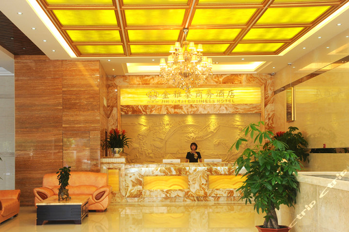 广州金雅泰商务酒店(豪华房)