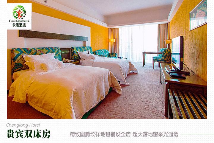 广州长隆酒店(贵宾房2晚-缤纷家庭游)