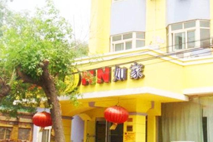 产品图片 如家快捷酒店(天津红旗路店)—标间
